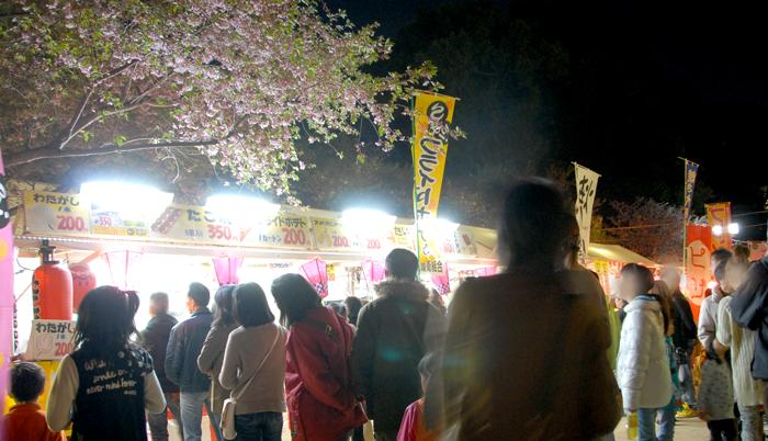 お祭り広場3