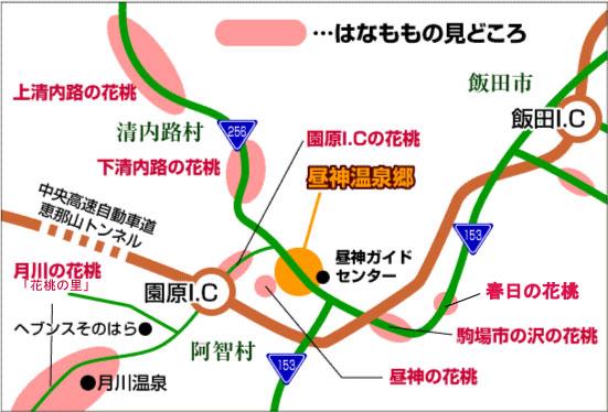 花桃マップ