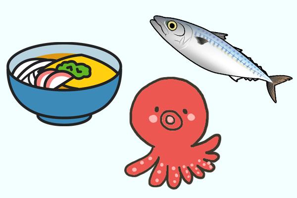 タコとうどんと鯖のイラスト