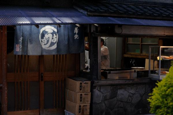 鰻屋さんの写真