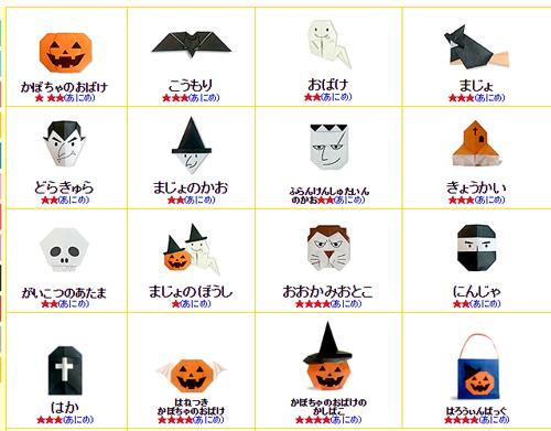 花 折り紙 折り紙 かぼちゃ 折り方 : japan-year.info