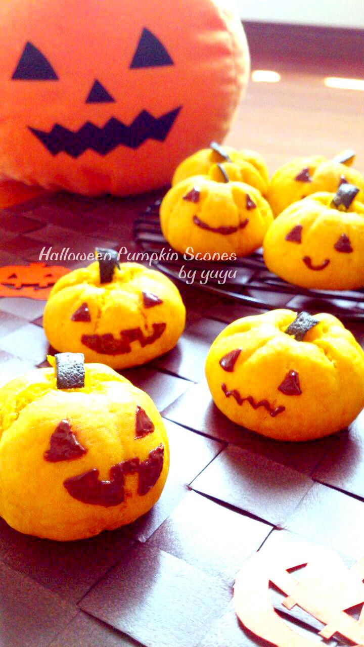 簡単かぼちゃスコーン。