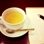 ゆず茶200