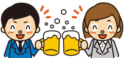 同僚と乾杯するイラスト