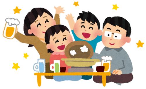 家族で乾杯の鍋イラスト