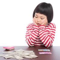 お金の管理