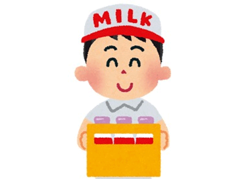 宅配牛乳のイラスト