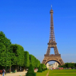 ヨーロッパ旅行の画像