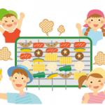 名古屋市港区のハーバーガーデンは子供とも行きやすいの?「家族におすすめのバーベキュー」