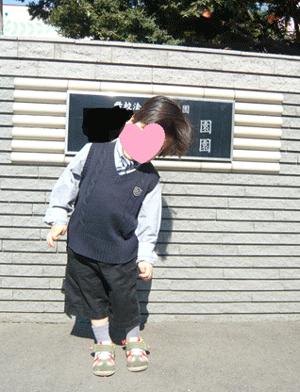 入園式の男の子が看板の前でカメラに写っている写真
