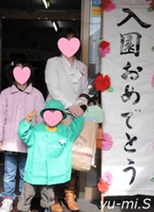 入園式の記念撮影をしているママと子供たちの写真